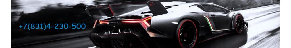 Auto___Lamborghini__038453_-1024x576