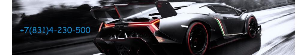 cropped-Auto___Lamborghini__038453_-1024x576.png