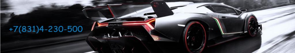 cropped-Auto___Lamborghini__038453_-1024x5761.png